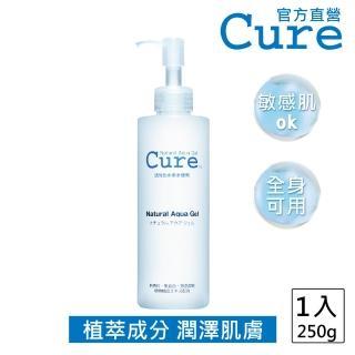 【CURE】Q兒活性水素水去角質凝露(臉部去角質 身體去角質 敏感肌 全身可用 FG認證 無顆粒)