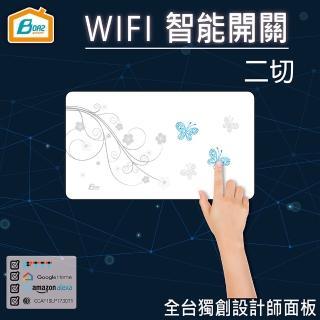 【Boaz-波阿斯】WIFI無線遙控觸控式智能開關-二切(燈切/面板/蓋板/智慧開關/多色可挑)/