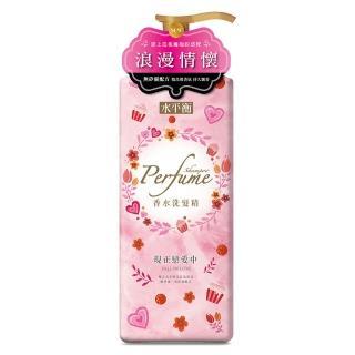 【水平衡】香水洗髮精《現正戀愛中》700g(玫瑰、水蓮、鈴蘭)