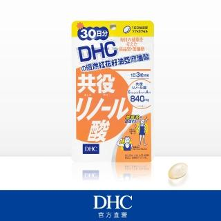 【DHC】纖燃紅花籽油亞麻油酸(30日份/90粒/包)