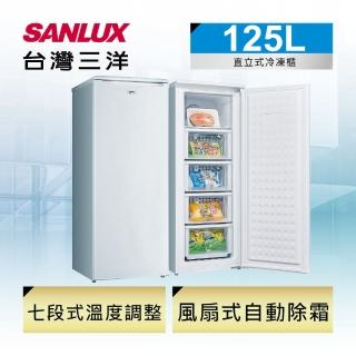 【SANLUX 台灣三洋】125L直立式冷凍櫃(SCR-125F)