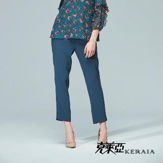 【KERAIA 克萊亞】都會時尚側開叉長褲