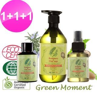 【Green Moment 自然奇機】健髮明星組- 有機迷迭香豐盈洗髮露500ml&85ml +迷迭頭皮養護露 80ml(有機洗髮)