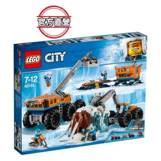 【LEGO 樂高】城市系列 極地行動探險基地 60195 積木 冰原(60195)