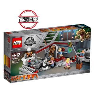【LEGO 樂高】侏儸紀世界系列 Jurassic Park Velociraptor Chase 75932 積木 恐龍(75932)
