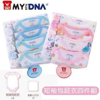 【MY+DNA 熊本部】紗袋彌月禮盒純棉包屁衣四件組 短袖款(B0001)