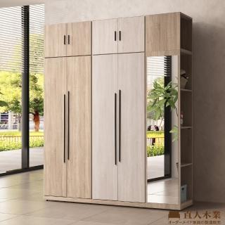 【直人木業】ERIC原切木195 公分雙門開放鏡加棉被櫃衣櫃
