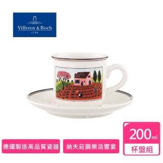 【Villeroy&Boch】德國唯寶Naif納夫莊園200ML杯盤組(德國製百年瓷器)