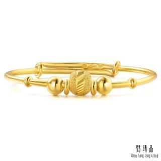 【點睛品】寶寶彌月禮黃金手環/手鐲_計價黃金