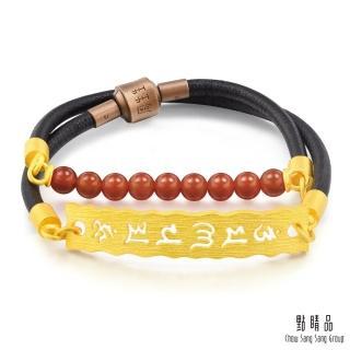 【點睛品】六字大明咒 紅瑪瑙黃金手環/手鍊_計價黃金