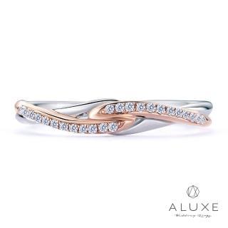 【A-LUXE 亞立詩】18K雙色編織鑽石女戒