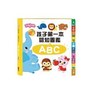 【風車圖書】ABC(企鵝派對孩子第一本認知圖鑑)