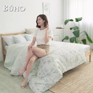 【BUHO】舒涼TENCEL天絲4.5x6.5尺單人薄被套(清月波粼)