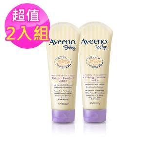 【Aveeno 艾惟諾】嬰兒薰衣草燕麥香氛舒緩保濕乳(227mlx2)
