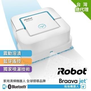 【iRobot】美國iRobot Braava Jet 240擦地機器人 總代理保固1+1年