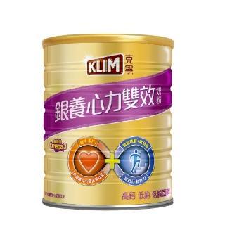【KLIM 金克寧】銀養奶粉高鈣雙效配方1.5kg(週期購用)