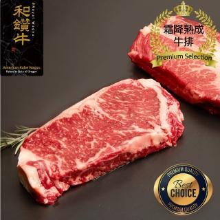 【漢克嚴選】美國產日本級和牛厚切霜降熟成牛排5片組(300g±10%/片 *5片)