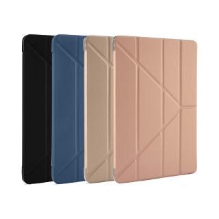 【Pipetto】Origami iPad Pro 11吋 多角度折疊保護殼(保護套)