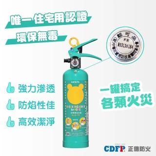 【正德防火】KUMA熊強化液滅火器(全台唯一.台日雙認證)