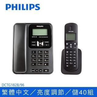 【Philips 飛利浦】2.4GHz子母機數位無線電話(DCTG182B/96)