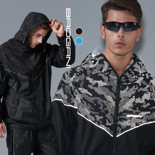 【BAOGANI 寶嘉尼】B05反光防潑水風衣外套-反光黑(超高係數反光、超輕薄、防風外套)