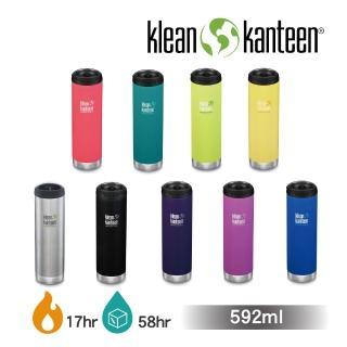 【美國Klean Kanteen】TKWide寬口不鏽鋼保溫瓶-592ml