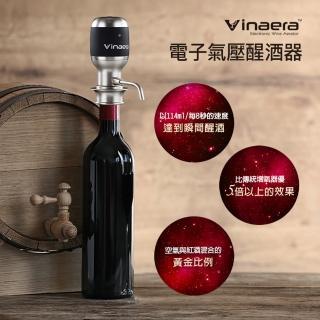 【Vinaera】電子氣壓醒酒器
