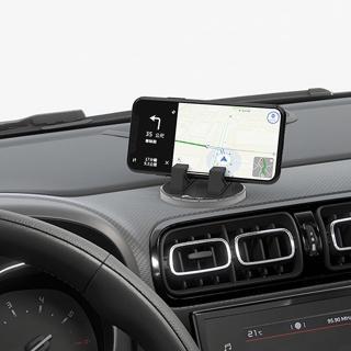 3D Air 創意夾角立體旋轉集線車用/中控台/桌面手機支架(灰色)