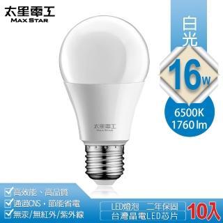 【太星電工】16W超節能LED燈泡/白光(10入)