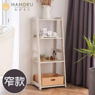 【MAMORU】日式斜面層架(窄款四色可選)