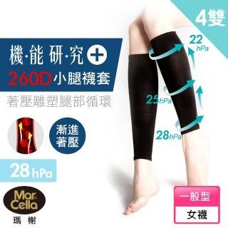 【MarCella 瑪榭】機能研究家260D著壓健康機能小腿襪套(機能襪 壓力襪 襪子/3入組 台灣製)