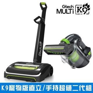 【Gtech 小綠】寵物版手持/直立無線吸塵器(二代組)
