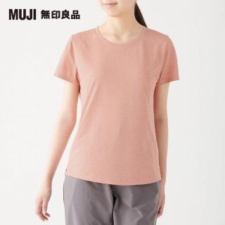 【MUJI 無印良品】女吸汗速乾聚酯纖維短袖T恤(共6色)