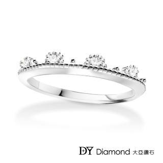 【DY Diamond 大亞鑽石】L.Y.A輕珠寶 18K白金 永恆 鑽石線戒