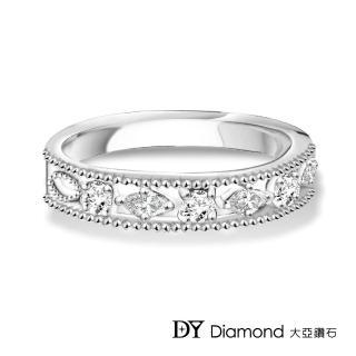 【DY Diamond 大亞鑽石】L.Y.A輕珠寶 18K白金 星空 鑽石線戒