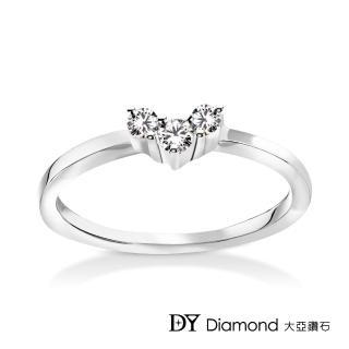 【DY Diamond 大亞鑽石】L.Y.A輕珠寶 18K白金 愛戀 鑽石線戒