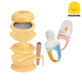 【Piyo Piyo 黃色小鴨】嬰幼兒七件組食物調理器 +副食品咬咬棒(粉/藍)