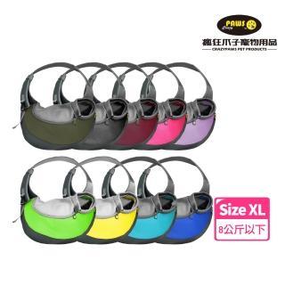 【crazypaws 瘋狂爪子】防疫安心GO!|運動風寵物外出側背包XL號(單肩包/寵物背包/寵物外出包)