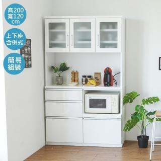 【完美主義】日系雙層收納廚房櫃/電器櫃/櫥櫃/120X42X200cm
