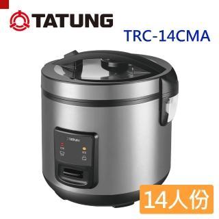 【TATUNG 大同】14人份機械式電子鍋(TRC-14CMA)