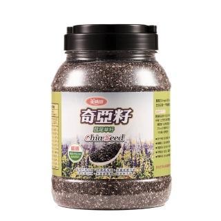 【美味田】生機奇亞籽(1000g)