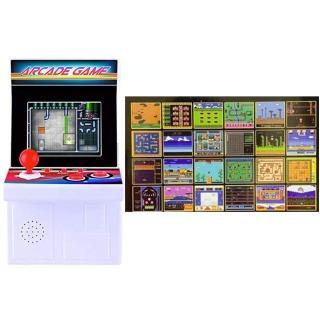 【盒玩】盒玩 復古遊戲機 時尚白 含240種經典復古遊戲 約20公分 不附電池(代理 正版 公司貨)