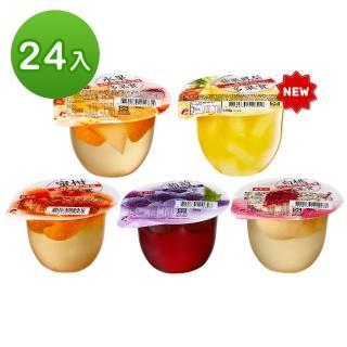 【盛香珍】多果實果凍180gx24杯入(水果/葡萄/蜜柑/白桃4種口味可選)/