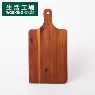 【生活工場】木質宣言洋槐單柄長托盤
