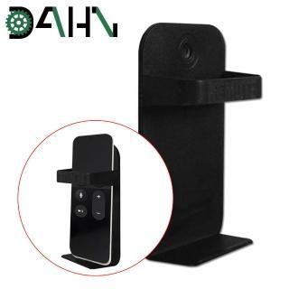 【DAHN達恩】Apple TV蘋果電視/小米盒子遙控器支架/壁掛架