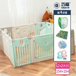 【巧福】兒童遊戲圍欄-12+2歐式款UC-012E(加碼贈送四樣好禮)