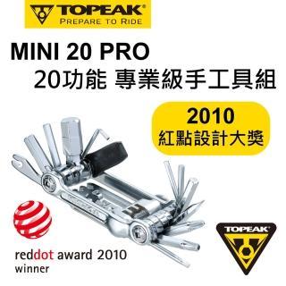 【TOPEAK】TOPEAK MINI 20 PRO 專業級手工具組
