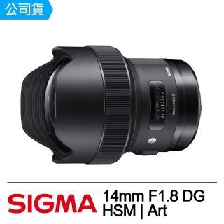 【Sigma】14mm