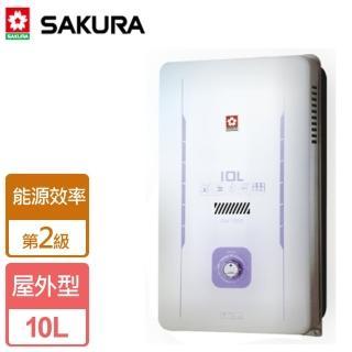 【SAKURA 櫻花】10L屋外型熱水器 - 僅限北北基含基本安裝(GH-1005)