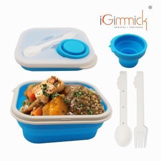 【iGimmick】矽膠折疊餐盒組(餐盒 碗盤 廚具 便當)